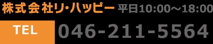 株式会社リ・ハッピー